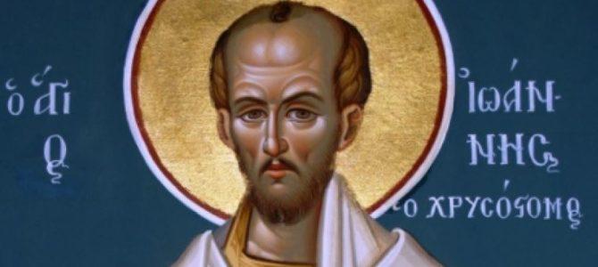27. Januar – Skt. Johannes Chrysostomus